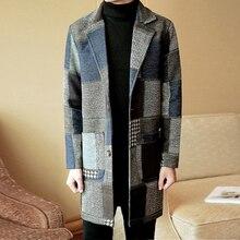 Осень и зима Англия красивый тренд утолщение решетки ветровка Корейская версия среднего и долгосрочного молодежное пальто