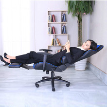 Racing gaming chair ergonomic home office computer chair (Aluminum alloy foot) 3 colors optional