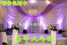 Top-rated 3m/10ft*6m/20ft wedding backdrops with two layer, wedding items, party backdrops