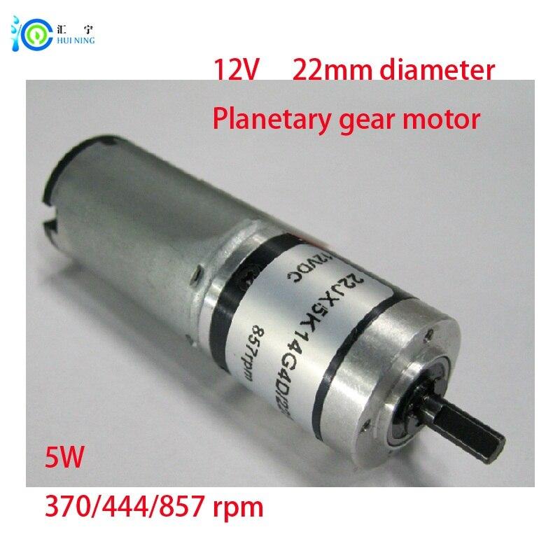 28mm Triple Loading Compact Slowing Planetary Gear Motors