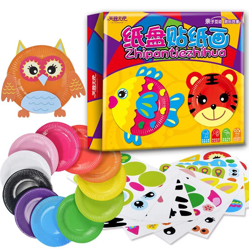 10 Pcs/box Children Color Paper Plate DIY Craft Toy/Kids Rainbow Plate Handmade Paper Disc Animals For Sticker And Drawing Toy