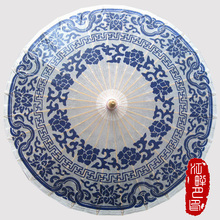 Retro Dance Classical Parasol Traditional Practical Blue and White Craft Umbrella White Around Circel Oiled Paper Umbrella