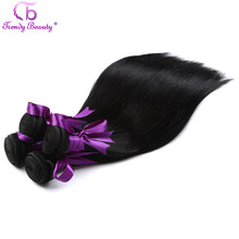 4Pcs Trendy Beauty Hair Indian Non Remy Straight 100% Human Hair Weave Bundles 8-30Inches Natural Color Can Be Dye Shipping Free(China)
