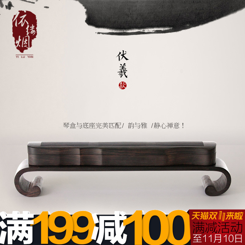 2018 Sale In Accordance With The Wisp Of Smoke Annatto Lie Guqin Censer Ebony Joss Stick Box Red Rosewood Aromatherapy Products недорго, оригинальная цена