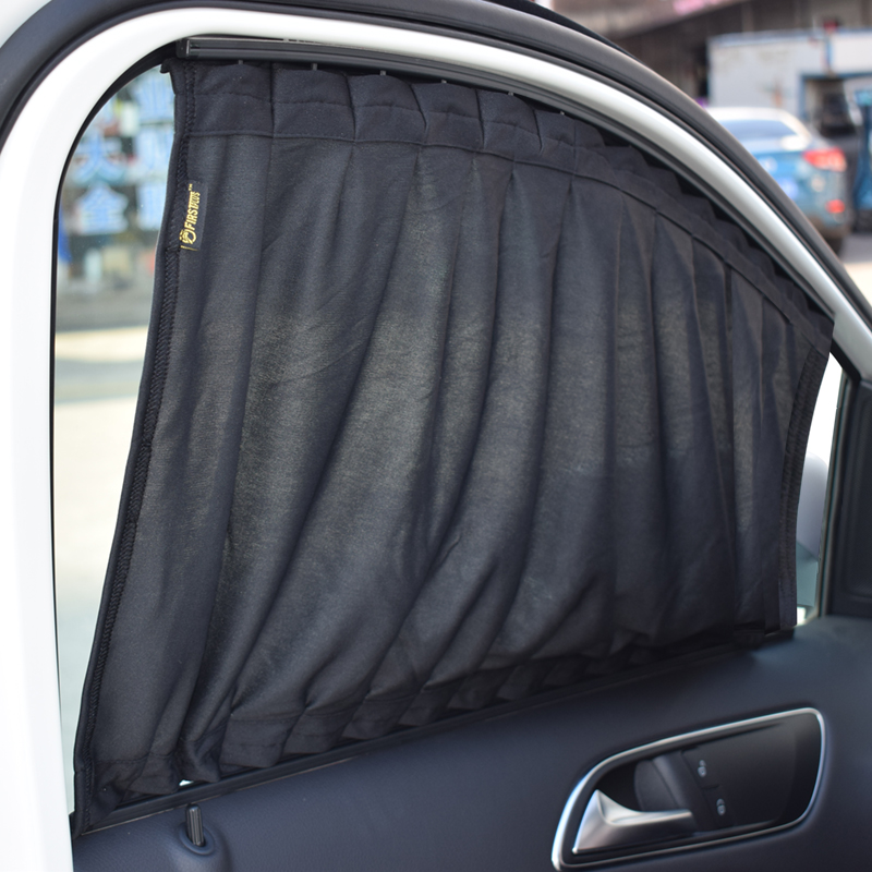 2 x 50L Stretchable Aluminum Rail Car Side Window Sunshade Curtain Auto Window Sun Visor With Elastic Cord - Black/Beige/Gray