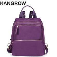 Kangrow нейлон Для женщин Повседневное Daypacks фиолетовый Для женщин рюкзак сплошной Для женщин рюкзаки Mochila Feminina