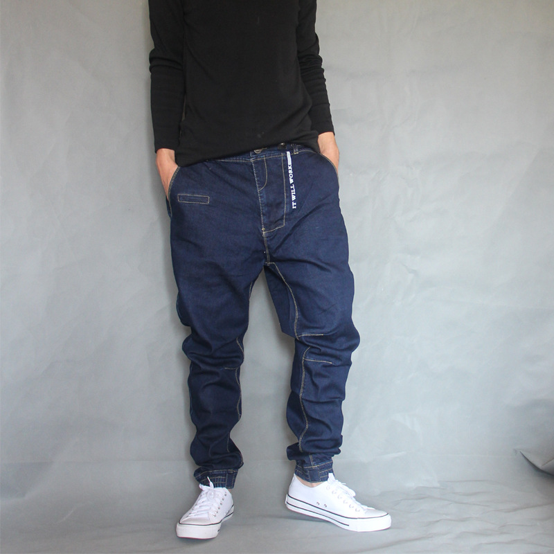 ea708584de2 Detail Feedback Questions about Japan Style Harem Jeans Men Denim Hip Hop  Pants Loose Baggy Jeans Trousers Slight Elastic Large Size 28 36 on  Aliexpress.com ...