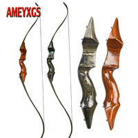 58inch Recurve Bow 25 55 lbs Right Hand Split Type American Hunting Bow For Bow And Arrow Shooting Training Archery Accessories