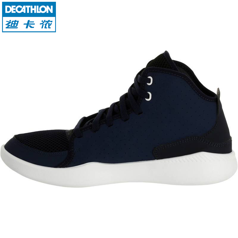 Brand Decathlon. Basketball Shoes Men Kids Shoes Basketball Mesh Air Shoes For Men Breathable Shoes Basketball Sneakers peak men athletic basketball shoes tech sports boots zapatillas hombres basketball breathable professional training sneakers