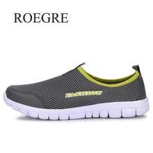 zapatillas new balance desde china