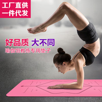 Natural Rubber Yoga Cushion Yoga Mat Widen 183cm 68cm Non Slip PU Vulgar Tycoon Pad 5mm