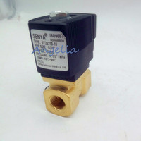 AC220V/110V G1 Brass Electric Solenoid Valve for Water waterproof Normally Closed