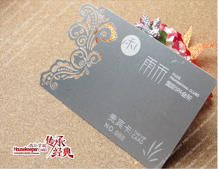100pcs A Lot Deluxe Metal Business Card Vip Cards,double-side Free Shipping No.3049 Relieving Heat And Thirst. Realistic Metallic Color Metal Business Cards
