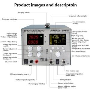 Image 2 - デジタルはんだごてsmdホットエアガンオートスリープbgaリワークはんだステーション110v/220v usb 5v 2A dc電源30v 5A