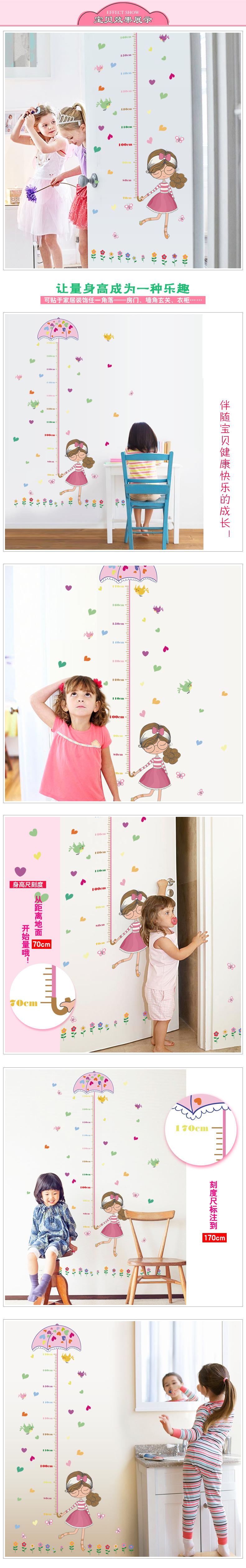 umbrella measure height girl removable vinyl sticker decal baby room decor JH