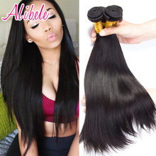 Soft Brazilian Virgin Hair Straight Brazilian Hair Weave 4 Bundles Deals Unprocessed Virgin Brazilian Human Hair Silky Straight(China (Mainland))