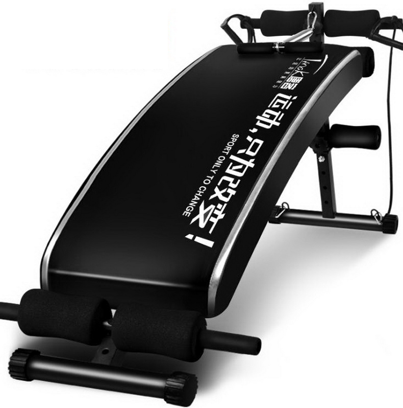 Multi-functional supine machine Sit-ups fitness equipment/Men and women folding fitness equipment at home/281004 men at arms