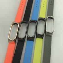 Carbon Fiber Straps for Mi Band 2 TPU Replacement Bracelet Wristband for Xiaomi Mi Band 2 Wearable Smart Belt(China)