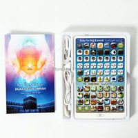 Arabic English Malay Language Quran Learning Machine Y Pad Duaa For Hajj Omrah Daily Duaa For