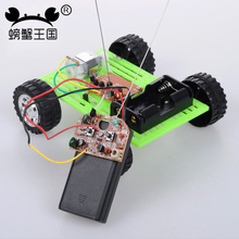 PW M14 DIY Mini Car Model with Remote Controller Technology Invention Funny Puzzle Education Car Toy