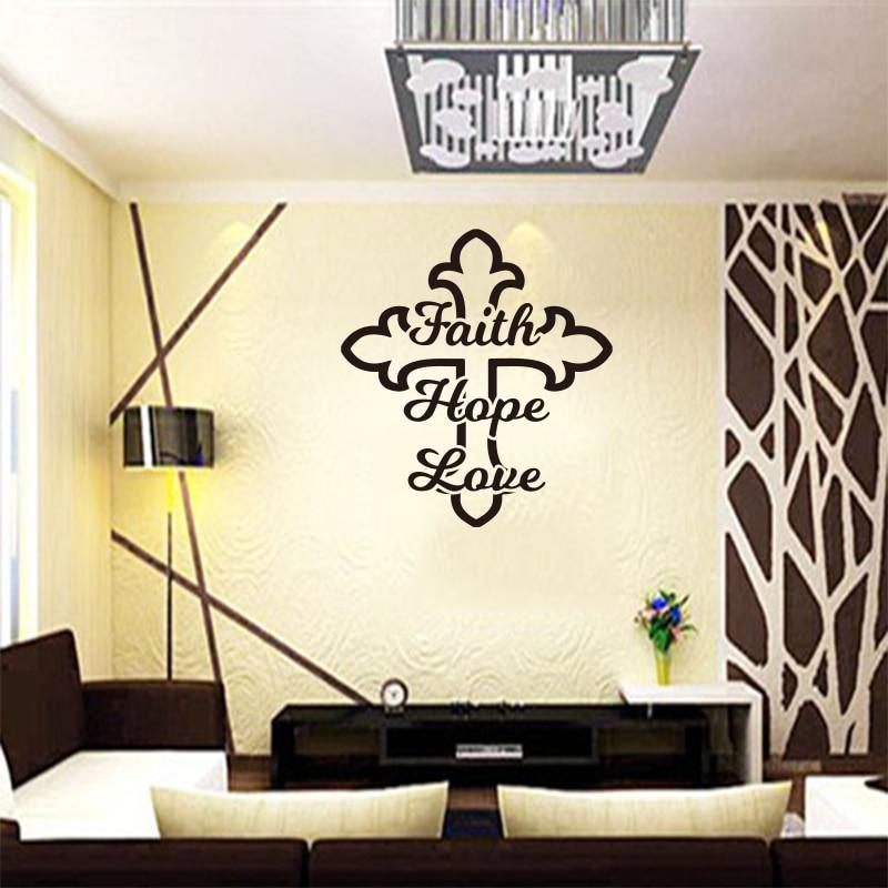 Christian Faith Hope Love Cross Removable Vinyl Wall Sticker Decal Art Lettering Uplifting