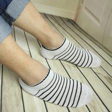 NIBESSER nueva boca superficial rayas Calcetines Unisex moda Hip Hop  calcetines para hombres mujeres Patchwork Casual da726f640e8
