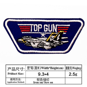TOP GUN PATCH Fighter Weapons School Grumman F-14 TOMCAT VF Hat Jacket Squadron IRON SEW ON Patch Badge Applique(China)