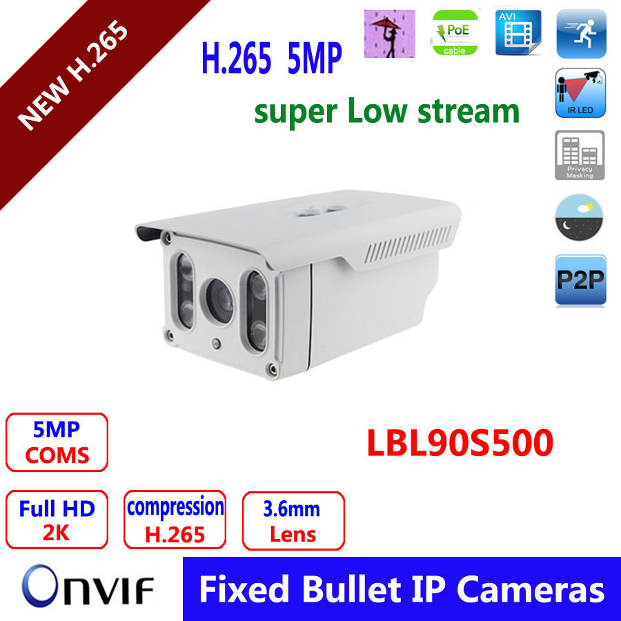 Project 5mp ip camera 1080P HD outdoor waterproof 5 0 megapixel poe 3 6mm lens hd