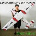 2016 grande rc modelo de avión 747-3 1560 MM Fácil-Plug 30A Interruptor-modo BEC sin escobillas ESC rojo blanco flecha rc avión de espuma vs Slick 70