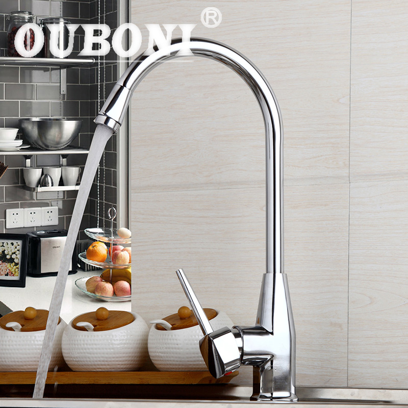 OUBONI Ratated Kitchen Faucet Swivel Deck Mount Bright Chrome Washing Basin Mixer Water taps Hot & Cold Water Mixer Taps