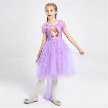 Fancy Girls Sofia Princess Costume Halloween Kids Children Cosplay Dress
