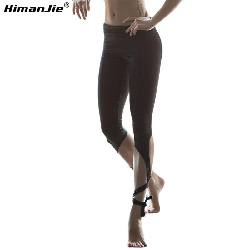 Prix pour Yoga Pantalon Nouvelles femmes sexy À Séchage rapide sport Fitness leggings Ballet pantalon Gym Mince Élastique Collants de Sport pantalon en plein air