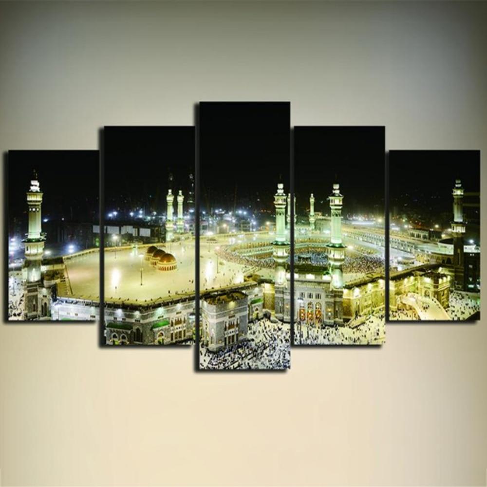 Living, Wall, Room, Mosque, Unframed, Islamic