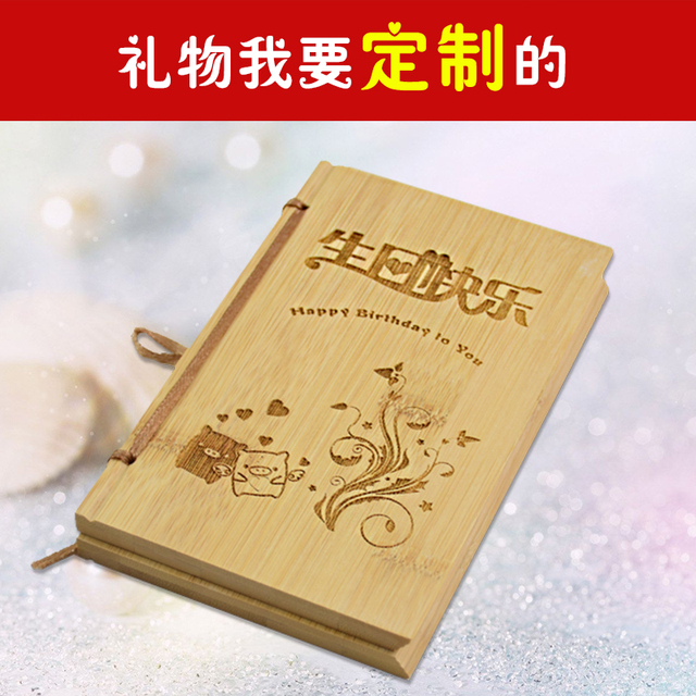 Book bamboo romantic birthday gift ideas customized to send girls girlfriends boyfriend husband wife special novelty  sc 1 st  AliExpress : romantic birthday gifts for husband - medton.org