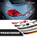 car rear tail bumper positive bumper vinyl graphic stickers decals for VW Beetle 2013 to 2016
