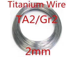 5 метров 2 мм Чистый Ta2/Gr2 титановая проволока, промышленный эксперимент DIY титановая проволока