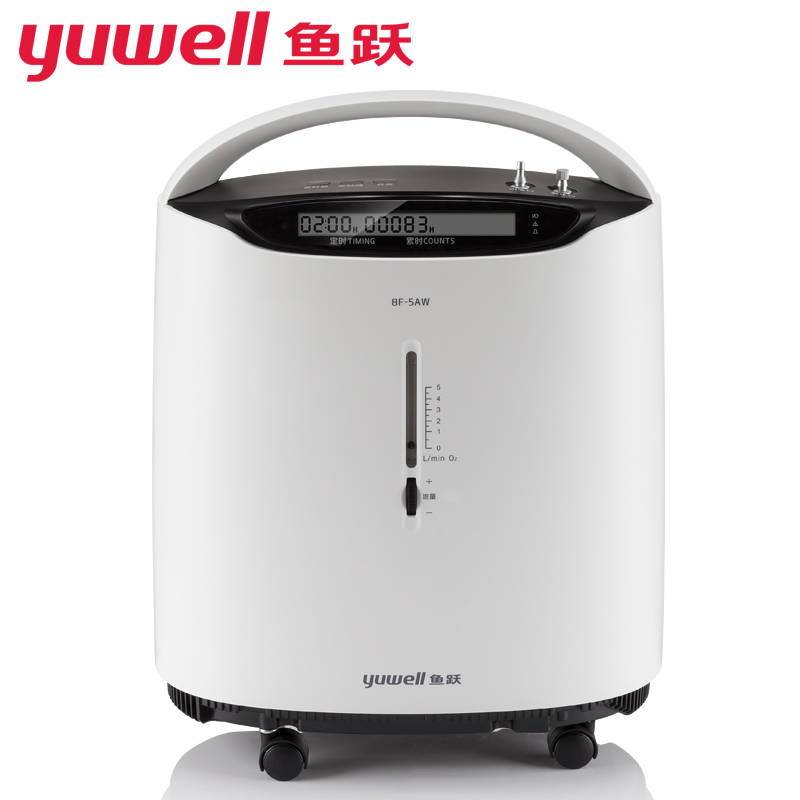 Yuwell 5L Medical Oxygen Concentrator with Nebulizer Mini O2 Generator Machine Home Hospital Therapy Bar 93% High Concentration medical and health care portable battery oxygen concentrator 5l 90% purity home car and outdoor travel recommended o2 generator