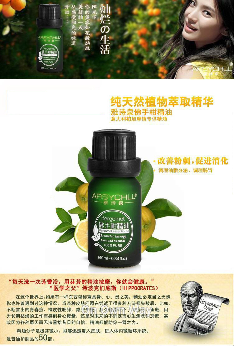 2pcs Skin Care Bergamot essential oil Improve acne Promote digest 100% pure Essential Oils Face Care 1