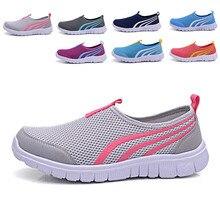 Легкая спортивная обувь для мужчин кроссовки Для мужчин s летние спортивные туфли мужские дизайнерские кроссовки черный zapatillas hombre Депортива