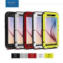 Original Lovemei Waterproof Shockproof Dustproof Aluminum Powerful Phone Case For Samsung Galaxy S6 Toughened Glass