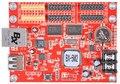 Асинхронный BX-5M2 из светодиодов системное сетевой связи для перемычки из светодиодов текст сообщения