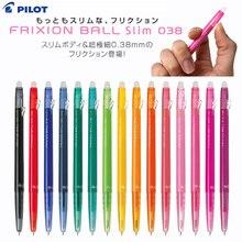 טייס FriXion כדור Slim ג ל עט 0.38mm 20 צבע צרור דיו מחיק LFBS 18UF כתיבה ספקי