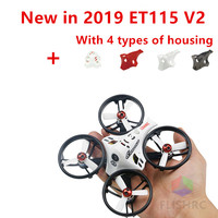 LDARC ET115 V2 3S Micro FPV Racing Drone Quadcopter PNP With OSD 800TVL Camera 16CH 25mW 100mW VT (Excluding batteries)
