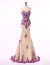 Elegant Mermaid Evening Dress 2016 Cheap Purple Lace Champagne Long Dresses Formal Robe De Soiree