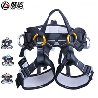 Xinda Professional Half Body Safety Belt Harnesses Rock Climbing Mountaineering Belt Aerial Protective Equipment