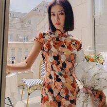Элегантное традиционное китайское женское платье Чонсам с коротким рукавом с цветочным принтом Тонкое китайское стильное платье Ципао