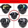 2017 Brand New Men Women Ski Snowboard Eyewear Motorcycle Motocross Racing Goggles Outdoor Sports Skiing Glasses Mask Sunglasses review