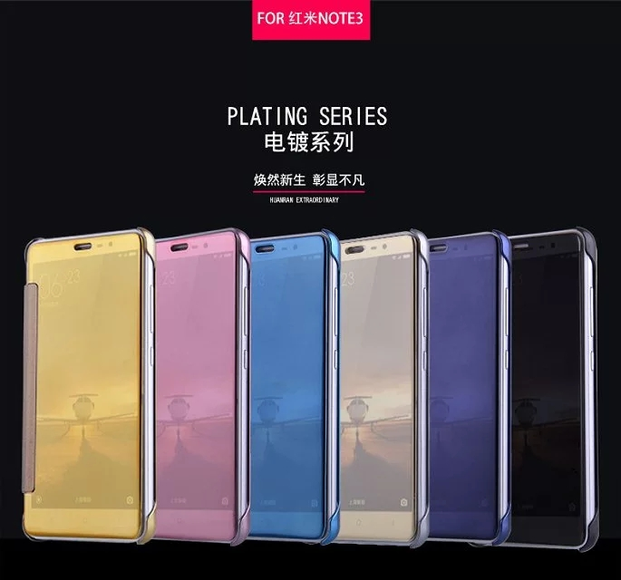 redmi note 3 case Leather+Hard Plastic Flip Plating Mirror Case For Xiaomi redmi note 3 Slim Phone Cover
