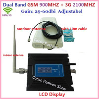3G GSM Signal Booster UMTS WCDMA Frequency range Cell phone Signal Amplifier GSM 900 GSM 2100 Booster With LCD Display Full kit