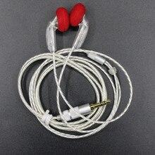 Новейшая версия FENGRU DIY EMX500S наушники-вкладыши с плоской головкой DIY наушники HiFi бас наушники DJ наушники тяжелый бас качество звука